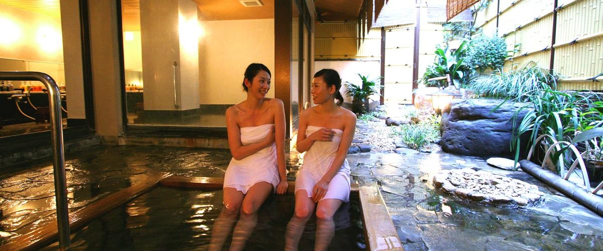 熱海温泉 湯宿 みかんの木
