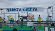 「TAKATA-FESTAin熱海」