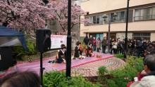 桜まつりオープニングイベント、あつおラッキーフェスタ