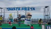 TAKATA-FESTAin熱海