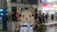 JR旅連 川崎駅キャンペーン
