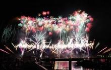 夏季(8月)熱海海上花火大会開催について