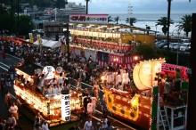 熱海こがし祭り第45回山車コンクール