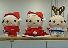 あつお クリスマスバージョン(*^_^*)