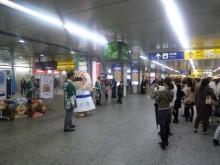 あつお 横浜駅で熱海温泉PR