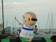 【「あつお」明日から開催のアタミアロハフェスティバル2013へ登場!】 2013.09.06