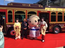 「湯~遊~バス」新車両(彩 いろどり)お披露目式