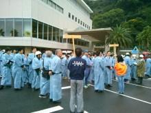 総合防災訓練の実施