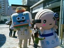熱海駅開業90周年記念イベント