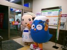 「TOKAI-0キャンペーン」