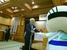 日本温泉協会主催人気投票表彰式