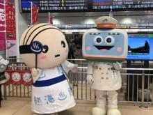 熱海駅ラスカ1周年記念イベント