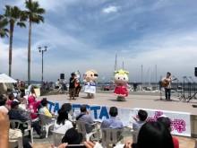 「TAKATA-FESTA in あたみ」「春季海上花火大会」