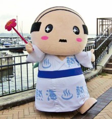 ゆるきゃらグランプリ投票の結果とお礼あつ〜!