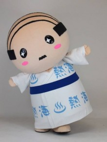 熱海温泉ホテル旅館協同組合オリジナルキャラ「あつお」完成!