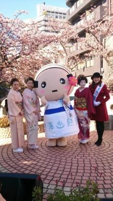 熱海温泉ホテル旅館協同組合桜まつり「謝恩デー」