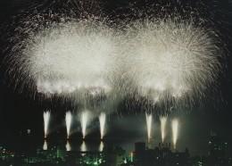 2021年熱海海上花火大会(秋季)