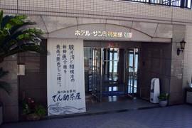 でん助茶屋(ホテルサンミ倶楽部 別館)