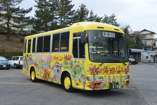 湯~遊~バス(熱海 観光バス)