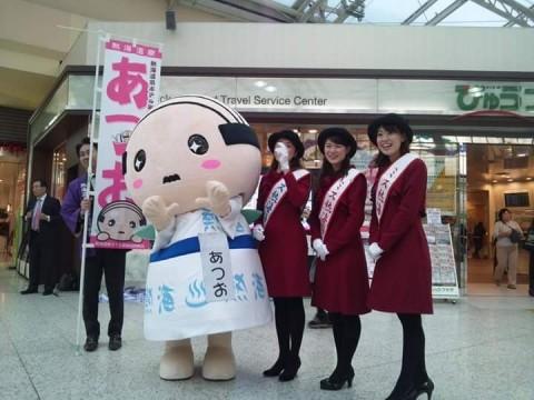 東京キャンペーン